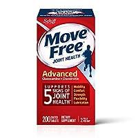 Schiff Move Free 氨糖軟骨素 維骨力 紅瓶基礎版 200粒