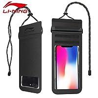 LiNing李宁 手机防水袋游泳潜水套触摸屏防雨水下拍照苹果通用挂脖手机套 (黑色(型号LSJN731-1))
