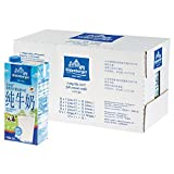 Oldenburger歐德堡超高溫處理全脂純牛奶1L*12/箱(德國進口)