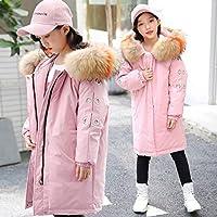 夷榀 儿童羽绒服女童中长款18新款韩版童装女大童女孩冬装外套