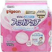 贝亲 Pigeon 防溢母乳垫 126枚入 众多母乳喂养妈妈的选择