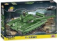 COBI 2615 T72M1主战坦克 拼插玩具,多色