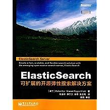 ElasticSearch:可扩展的开源弹性搜索解决方案
