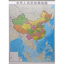 中华人民共和国地图(1:6700000)