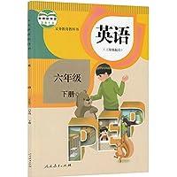 小学英语教材 六年级下册 PEP版 课本 三年级起点 人教PEP版 教材义务教育课科书