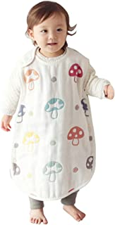 Hoppetta 蘑菇图案 婴儿蓬松柔软睡袋 6层纱布