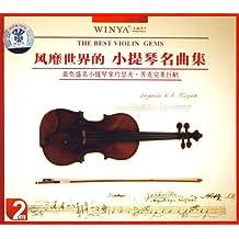 风靡世界的小提琴名曲集(2CD)