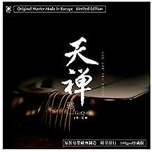 正版 巫娜古琴黑胶大碟 天禅3 LP黑胶唱片光盘佛教音乐留声机专用碟片