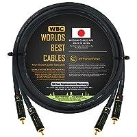 3.5 英尺 - Audiophile 高清音频互连电缆对由WORLDS BEST CABLES 定制 - 使用 Mogami 2497 电线和 Eminence 金色锁定 RCA 连接器
