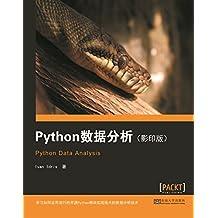 Python数据分析(影印版) (English Edition)