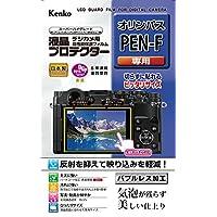 Kenko 液晶保护膜液晶保护 Olympus