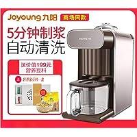 Joyoung 九阳 无人豆浆机 DJ10R-K1 加热家用全自动多功能破壁机免洗咖啡机智能(自营商品, 由供应商配送)