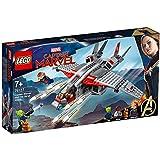 LEGO 乐高 拼插类玩具 超级英雄惊奇队长大战斯克鲁尔人 76127 7+岁 积木玩具