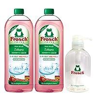 Flush 餐具用洗滌劑 石榴 750毫升×2瓶 附帶按壓瓶