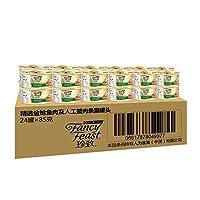 FANCY FEAST 珍致 猫罐头精选金枪鱼肉及人工蟹肉条85g*24(进口)