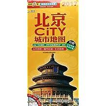 北京CiTY城市地图 2017版