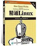 精通Linux(第2版)