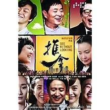电视剧《推拿》配乐原创音乐(CD)
