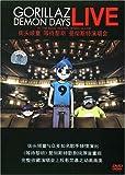 街头顽童Gorillaz: 等待黎明 曼彻斯特演唱会(DVD)