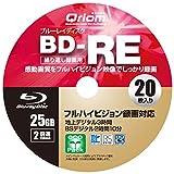 山善(YAMAZEN) Cream 全高清录像对应 BD-RE (重复录像用) 2倍速 25GBBD-RE20SP 20枚スピンドル