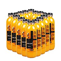 吕梁野山坡沙棘汁饮料山西特产沙棘汁生榨沙棘果汁饮料350ml× (16)