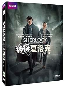 神探夏洛克第2季(DVD)