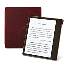 Kindle Oasis立式真皮?;ぬ祝ㄊ视糜?017全新亚马逊Kindle Oasis电子书阅读器), 梅乐红