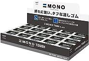 Tombow 橡皮擦 Mono ToughS 40个 EF-THS-40P