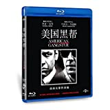 {环球} 美国黑帮(蓝光碟 BD50) American Gangster