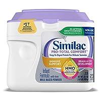 Similac 雅培 Pro-Advance Non-GMO 嬰兒配方奶粉 1段 0-12個月 658g 單罐裝(含鐵, 添加2'-FL HMO)