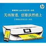 惠普(HP) 5088喷墨打印机 照片打印一体机 多功能打印复印扫描一体机 体机 5088