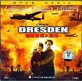 德累斯顿大轰炸下部 (VCD)(又名:人间地狱)