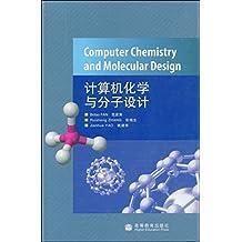 计算机化学与分子设计(Computer Chemistry and Molecular Design )