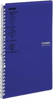 Kokuyo 国誉活页笔记本 キャンパススマートリング B526孔 紫
