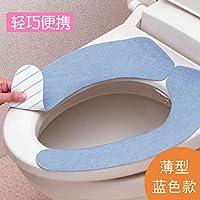 日本LEC粘贴式【马桶垫坐垫】不含胶密吸技术 薄款马桶贴无痕马桶套 【防水坐便贴】 座便套 (蓝色)