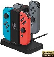 【适用Nintendo Switch】Joy-Con充电支架 for Nintendo Switch