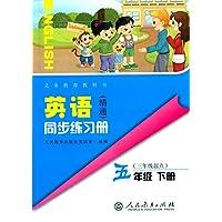 义务教育教科书英语(精通)同步练习册:5年级(下册)(3年级起点)