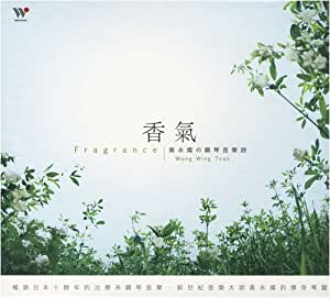 进口CD:香气 Fragrance(CD)TCD-9189