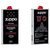 ZIPPO 打火机 配件 355ML油2瓶 一年耗材