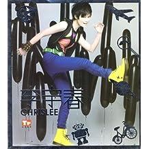 李宇春:李宇春CHRISLEE(同名专辑) 正式版 CD+DVD