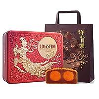Meixin美心月饼双黄莲蓉740g(香港进口) (礼盒)