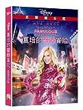 夏培的奇妙冒险(DVD9)