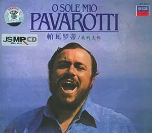 帕瓦罗蒂:我的太阳(410 015-2)(CD)