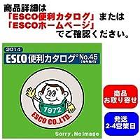 ESCO Camelber(不锈钢制) EA462DY EA462DY-4