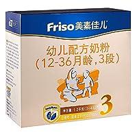Friso 美素佳儿 幼儿配方奶粉3段盒装1200g