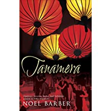 Tanamera (Hodder Great Reads) (English Edition)