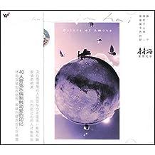林海:爱情风华(CD)