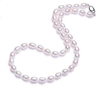 经典单链 AAAA 椭圆 7-8 mm 淡水养殖珍珠链 45.72 cm