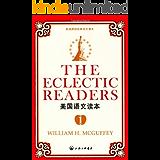 美国语文读本1(美国原版经典语文课本) (西方原版教材之语文系列 Book 2) (English Edition)