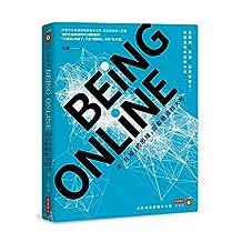 """港台原版 BEING ONLINE:用""""在線""""的思維,探索數據新大陸 王坚 在线 商業周刊 中文繁体"""